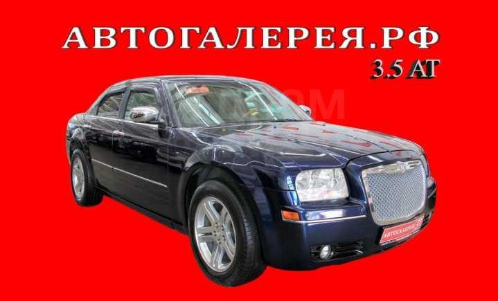 Chrysler 300C, 2005 год, 798 000 руб.