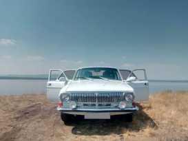 Снежинск 24 Волга 1990