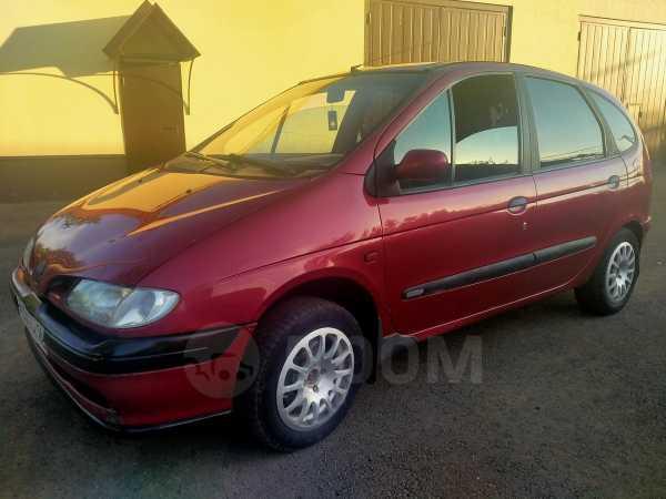 Renault Scenic, 1999 год, 120 000 руб.