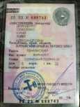 Лада 2112, 2001 год, 59 000 руб.