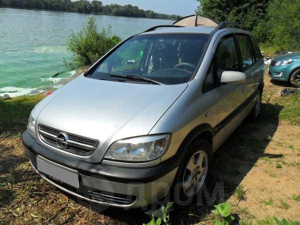 Opel Zafira, 2003 год, 249 000 руб.