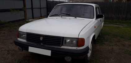 Хомутово 31029 Волга 1993