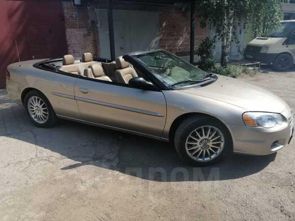 Chrysler Sebring, 2002 год, 477 000 руб.