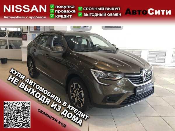 Renault Arkana, 2019 год, 1 349 000 руб.