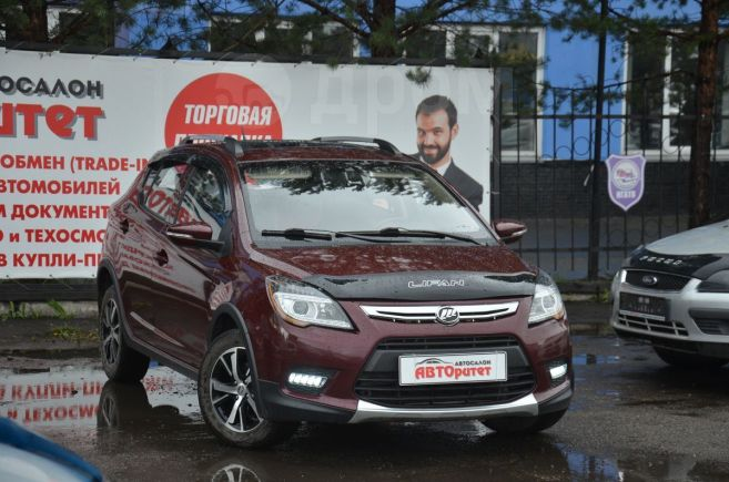 Lifan X50, 2016 год, 440 000 руб.