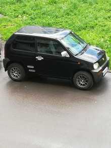 Прокопьевск Z 1998
