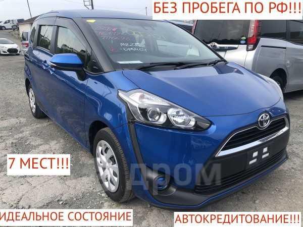 Toyota Sienta, 2018 год, 755 000 руб.
