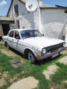 Красногвардейское 24 Волга 1975