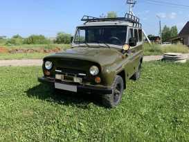 Алапаевск 3151 1998