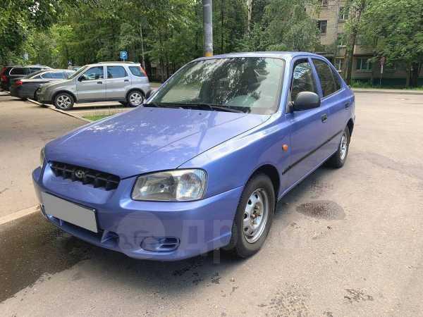 Hyundai Accent, 2004 год, 196 000 руб.