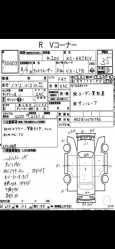 Toyota Land Cruiser, 1997 год, 550 000 руб.
