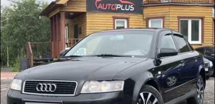 Мурманск A4 2003