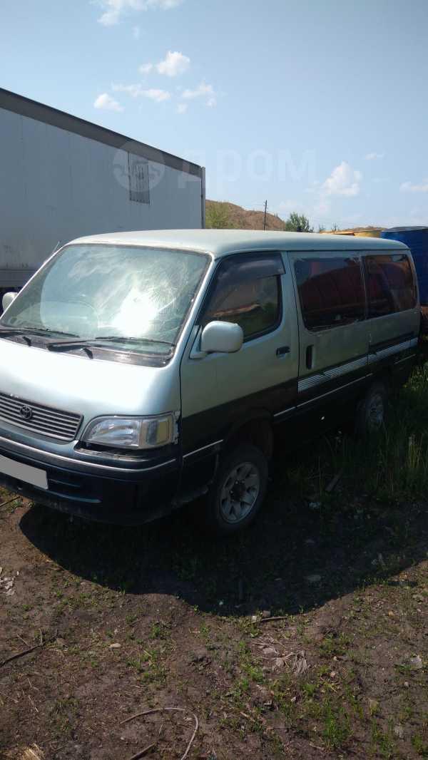 Toyota Hiace, 1996 год, 235 000 руб.