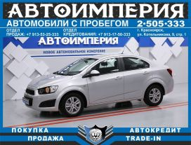Красноярск Aveo 2014