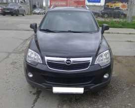 Томск Antara 2012