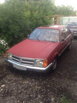 Саратов Commodore 1980