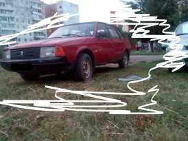 Заринск 2141 1994