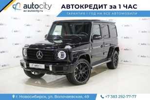 Новосибирск G-Class 2019