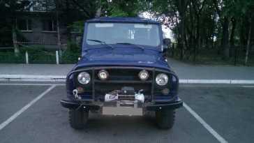 Кызыл 3151 2002