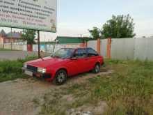 Приморско-Ахтарск Cherry 1985
