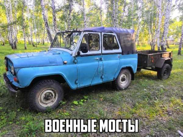 УАЗ 3151, 1993 год, 67 000 руб.