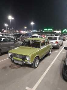 Одинцово 2101 1978