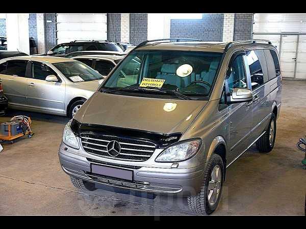 Mercedes-Benz Viano, 2010 год, 1 230 000 руб.