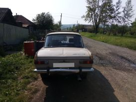 Сковородино 412 1983