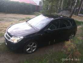 Курган Astra 2011
