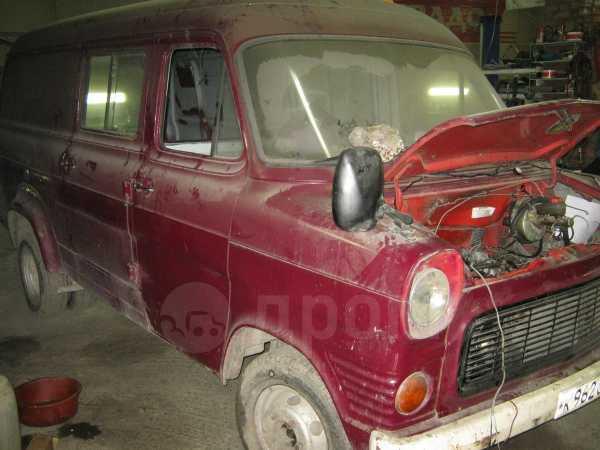 Прочие авто Иномарки, 1974 год, 250 000 руб.