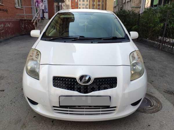 Toyota Vitz, 2007 год, 315 000 руб.