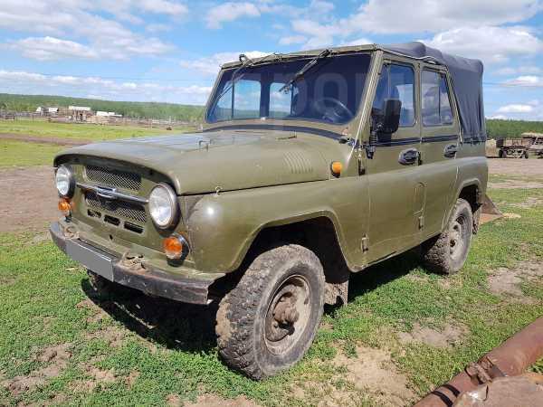 УАЗ 3151, 1995 год, 215 000 руб.