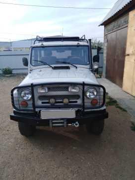 Улан-Удэ 469 1998