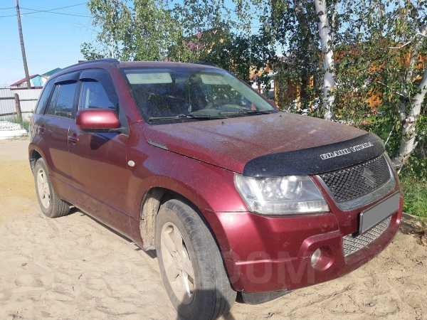 Suzuki Grand Vitara, 2006 год, 580 000 руб.