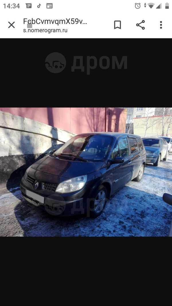 Renault Grand Scenic, 2005 год, 299 999 руб.