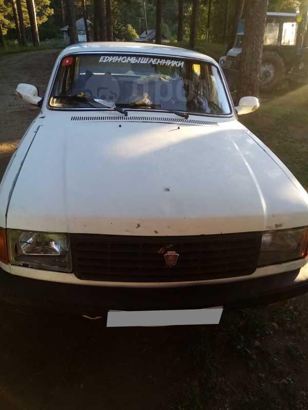ГАЗ 31029 Волга, 1996 год, 18 000 руб.