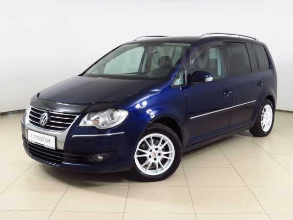 Volkswagen Touran, 2008 год, 395 000 руб.