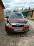 Subaru Forester, 2015 год, 1 239 000 руб.