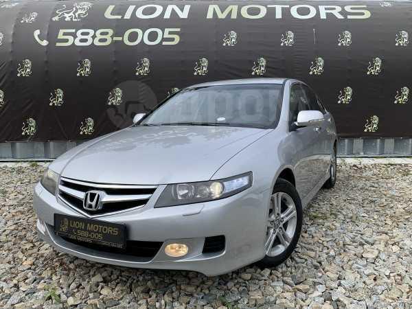 Honda Accord, 2007 год, 557 000 руб.