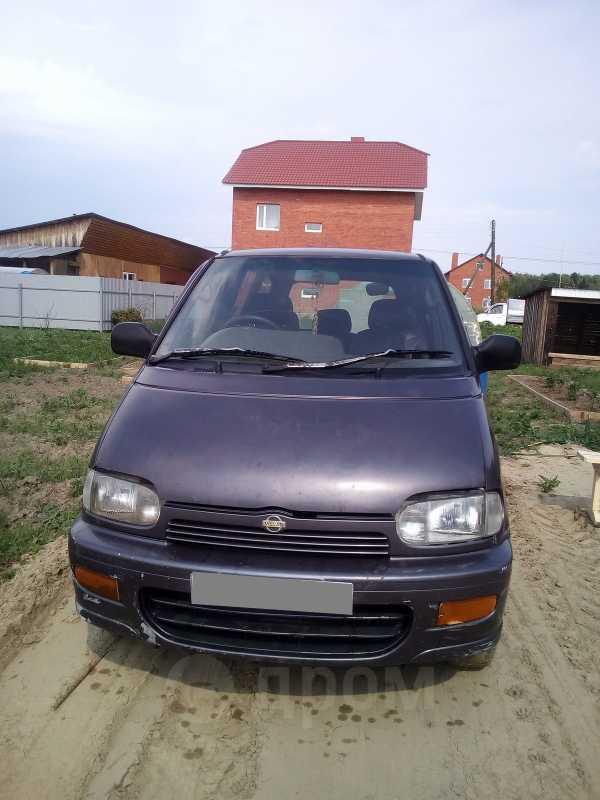 Nissan Serena, 1995 год, 60 000 руб.