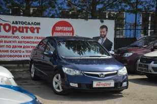 Новокузнецк Civic 2007