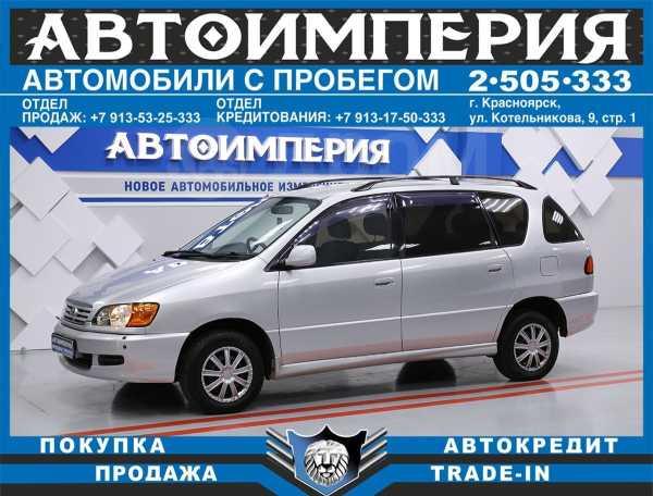 Toyota Ipsum, 1996 год, 353 000 руб.