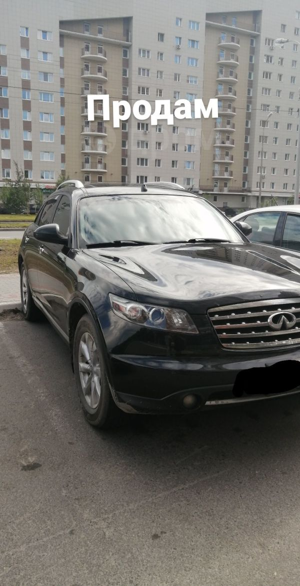 Infiniti FX35, 2006 год, 500 000 руб.