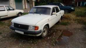 Белореченск 31029 Волга 1994