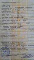 ЛуАЗ ЛуАЗ, 1980 год, 225 000 руб.
