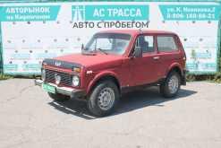 Волгоград 4x4 2121 Нива 1986