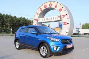 Тюмень Hyundai Creta 2018