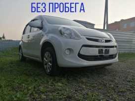 Новосибирск Boon 2014