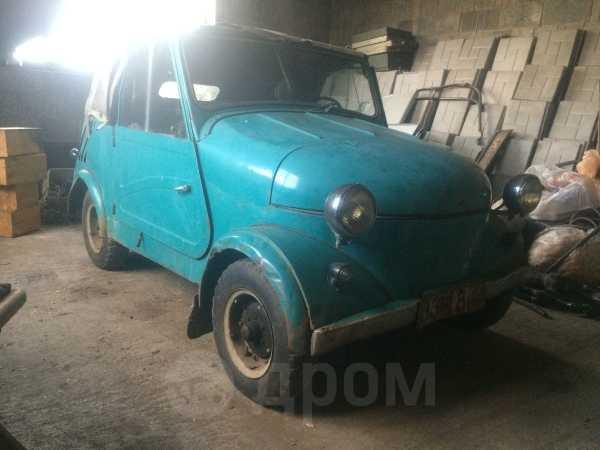 Прочие авто Россия и СНГ, 1967 год, 150 000 руб.