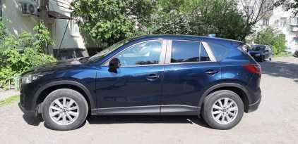 Курган CX-5 2014
